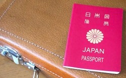 標識・旅行約款・旅行条件書