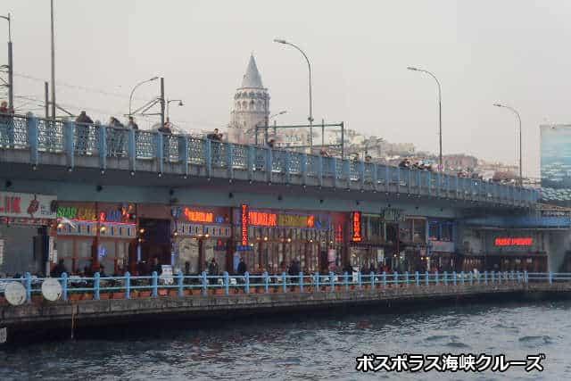 ガラタ橋 ガラタ塔