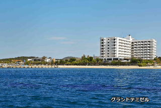 ビーチリゾートホテル