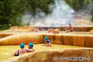 温泉ホテル