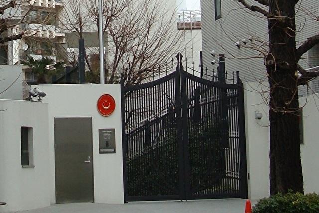 トルコ大使館・駐日トルコ共和国大使館の歴史やトルコと日本の関わりを解説