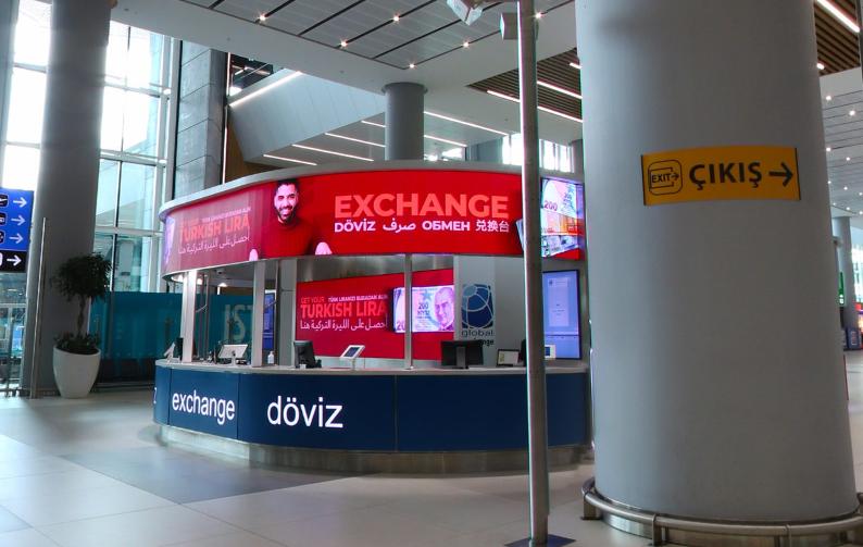 イスタンブール空港 両替所 ATM
