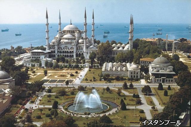 イスタンブール観光全解説!絶対に行きたいおすすめスポット30選