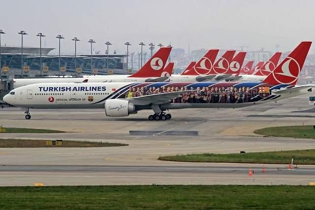 トルコ行き航空会社ガイド・ターキッシュエアラインズ (トルコ航空)