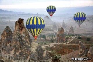 トルコ気球