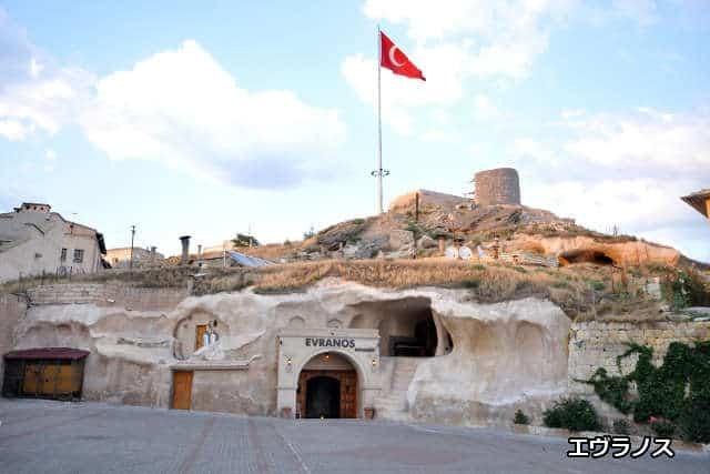 洞窟レストランEVRANOS (エヴラノス)