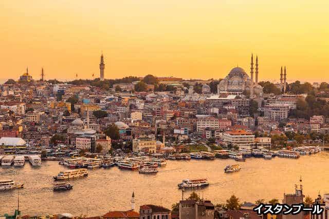 毎日松山発『イスタンブール5日間完全フリープラン』<br>ヒルトン ガーデン イン ホテル同等クラス<br >カタール航空利用