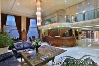 オルタキョイ プリンセス ホテル