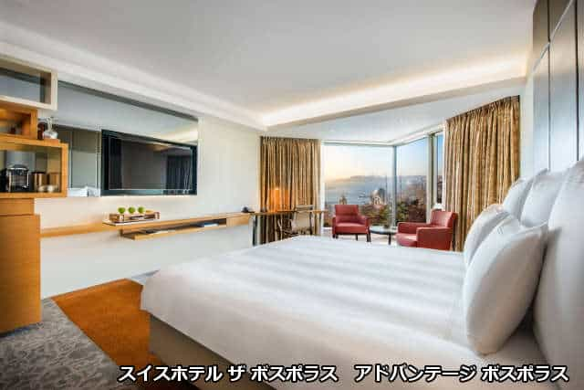 スイスホテル イスタンブール