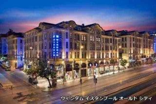 旧市街ホテル
