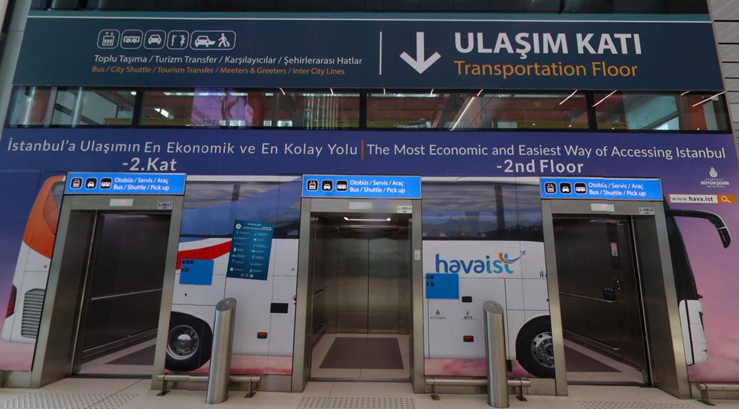 イスタンブール空港 エレベーター