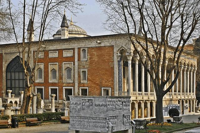 トルコ・イスラム芸術博物館