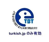 e-TBT