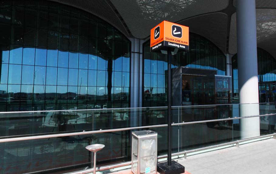 イスタンブール空港 喫煙所