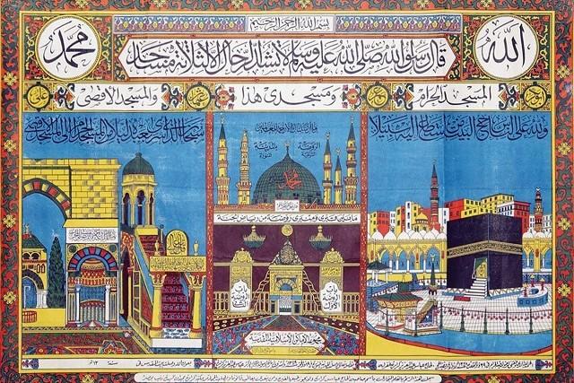 ムハンマドってどんな人?イスラム教を創始した最後の預言者の生涯と思想