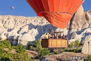 カッパドキアトルコ気球ツアー