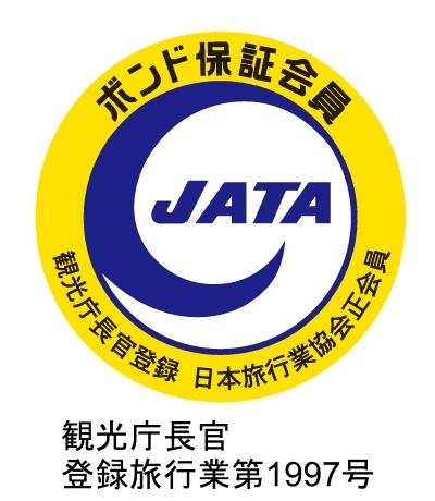 JATAボンド保証会員