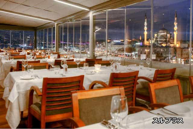 トルコ レストラン