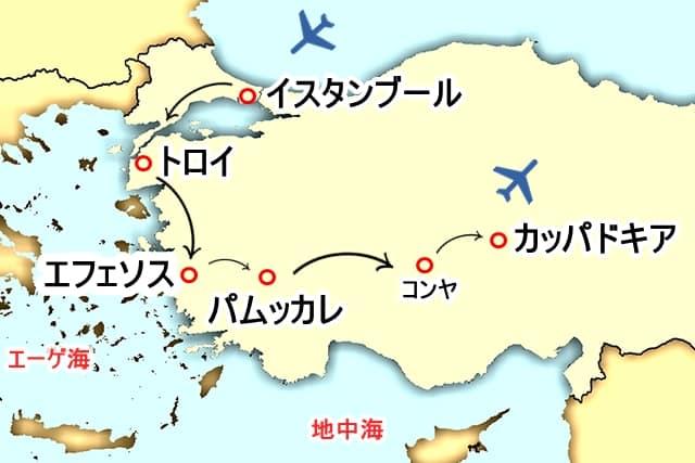 ツアーマップ