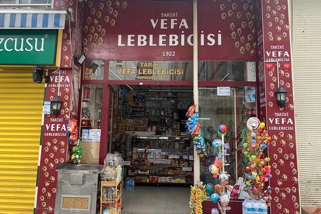 ヴェファ・レブレビジスィ