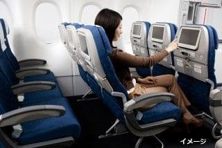 大韓航空 エコノミークラス